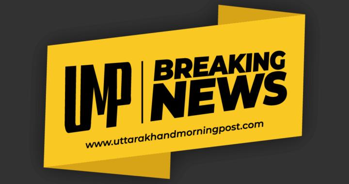 Breaking_News_Uttarakhand_Morning_Post_Banner