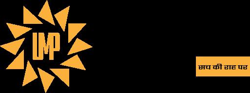Uttarakhand Morning Post - Logo